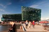 Nagroda Miesa van der Rohe. Znamy bryłę, która zdobyła najważniejsze architektoniczne wyróżnienie w Europie. Piękna galeria zdjęć!