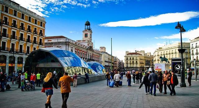 Plac Puenta del Sol w Madrycie