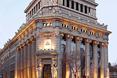 Budynek Instytutu Cervantesa w Madrycie