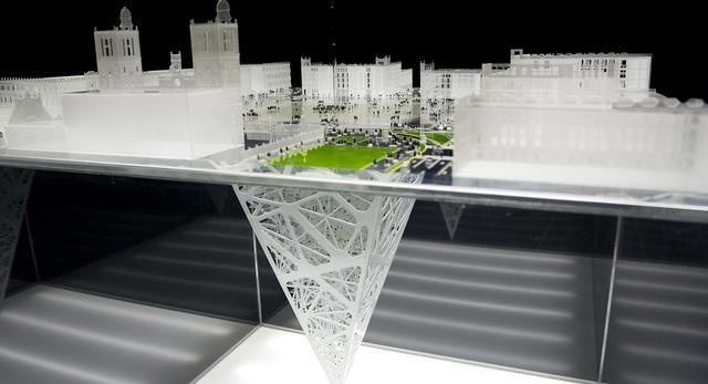 Architektura Meksyku. Czy Earthscraper to architektura przyszłości? Zobaczcie niesamowitą inwestycję planowaną w Meksyku