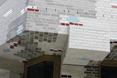 Motel One Berlin-Ku'Damm w centrum Berlina. Zobaczcie nietypową elewację robioną na specjalne zamówienie