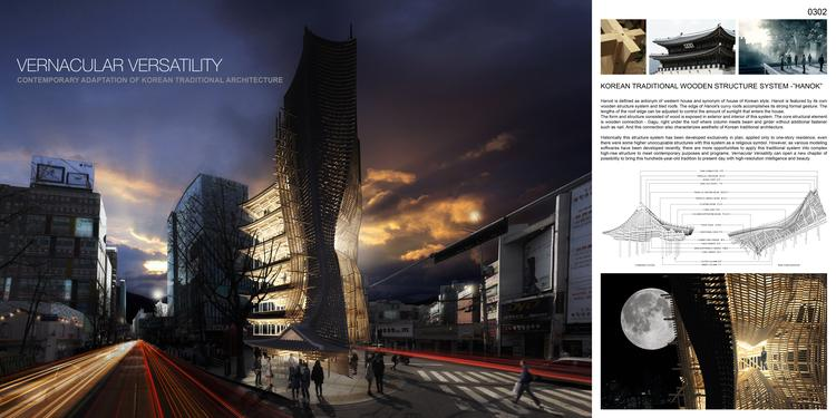 I nagroda w konkursie 2014 eVolo Skyscraper Competition - plansze