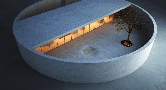 Współczesna architektura na świecie: Ring House