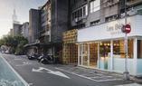Restauracja Les Bébés Café&Bar w krajobrazie miasta Taipei w Tajwanie