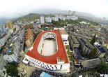 Projekt TianTai No.2 Primary School w Chinach - szkoła podstawowa i obiekt sportowy w jednym  autor: biuro architektoniczne LYCS z Hong Kongu