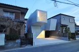 Dom jednorodzinny w japońskim mieście Abiko  autor: pracownia architektoniczna fuse-atelier