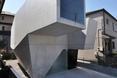 Betonowa bryła domu jednorodzinnego w Abiko, Japonia  autor: pracownia architektoniczna fuse-atelier