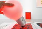 Niesamowity gadżet azjatyckiego designu – lampa, która przybiera kolor otoczenia