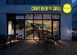 Good Beer Faucets - japońska restauracja w stylu industrialnym w miejsowosci Fukuoka  autor: a-study