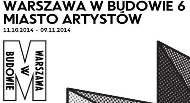Muzeum Sztuki Nowoczesnej (MSN) w Warszawie. Warszawa w budowie 6