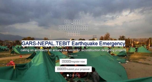 Konkurs architektoniczny - nowe domy dla Nepalu