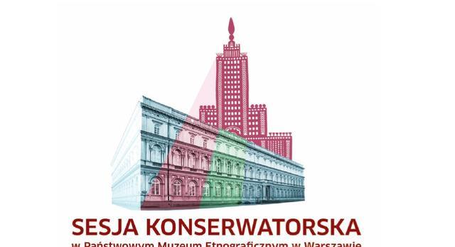 O rewitalizacji - spotkanie w Muzeum Etnograficznym w Warszawie