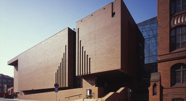 Centrum Nauki i Edukacji Muzycznej w Katowicach