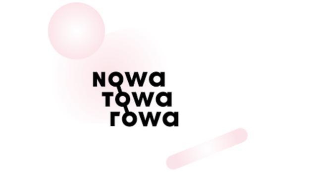 Nowa Towarowa. Przestrzeń publiczna w Warszawie