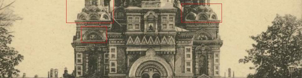 Kokoszniki - cerkiew w Alejach Ujazdowskich