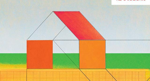Nagroda architektoniczna POLITYKI 2016