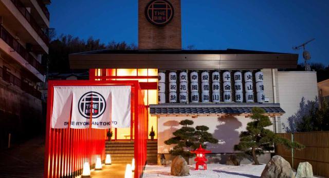 Ryokan Tokyo Yugawara, bryła hostelu