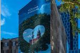 Mural Kocham Warszawę. Plac Europejski, kompleks Warsaw Spire