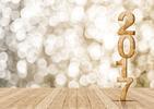 Szczęśliwego Nowego roku 2017!