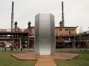 Wieża antysmogowa – sposób na walkę ze smogiem. Czy to rozwiązanie ma szansę powstać w Polsce?