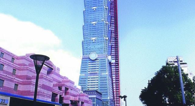 Na granicy możliwości – wieżowiec Taipei 101