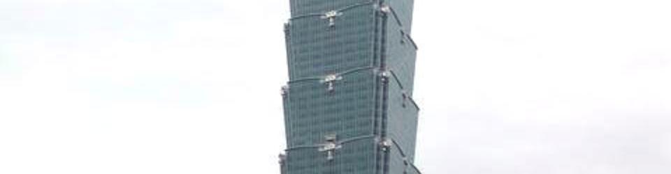 Taipei 101, od 2004 do 2009 najwyższy budynek świata. Znajduje się w Tajpej na Tajwanie