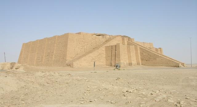 Ziggurat, zikkurat