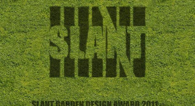 Uwaga konkurs! - SLANT Garden Design Award 2011