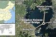 Najdłuższy most na świecie