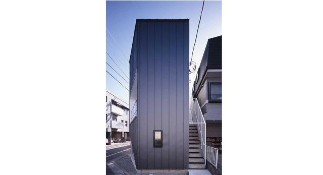 Masahiro Kinoshita Guest House Tokyo Japan