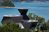 Muzeum Architektury Toyo Ito