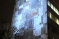 modernistyczna mozaika ścienna Biprostal