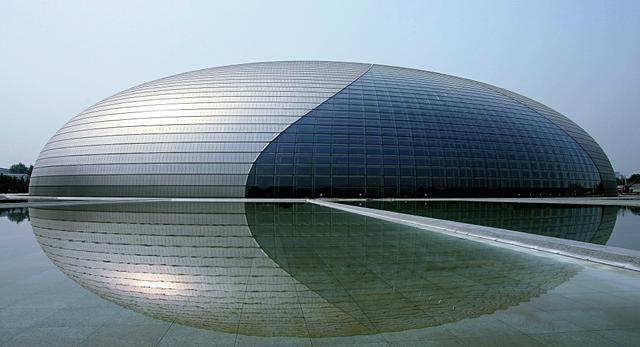 Narodowe Centrum Sztuk Widowiskowych w Pekinie