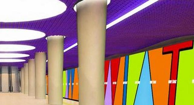 Stacja metra Nowy Świat. Wnętrze
