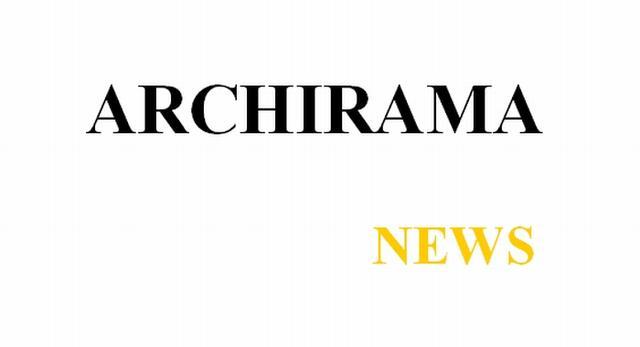Archirama News