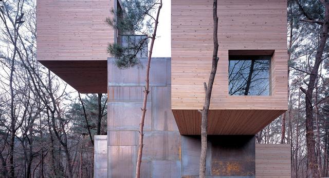 Dom w Anyang w Korei Południowej to doskonałe połączenie drewna i stali