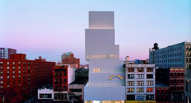 Muzeum Sztuki Współczesnej w Nowym Jorku