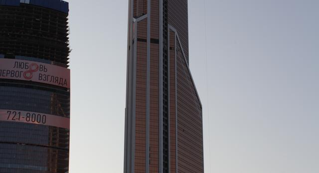 Mercury City Tower