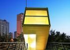 Najładniejsze domy na świecie zbudowane z kontenerów