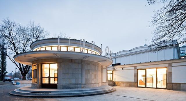 Architektura kina Iluzjon – zobaczcie odnowioną bryłę i  architekturę wnętrza. Piękne zdjęcia