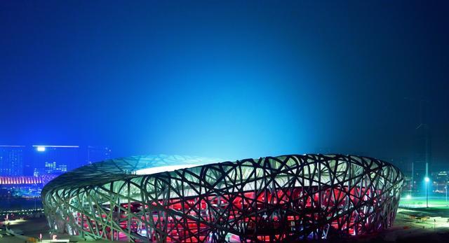 Stadion olimpijski w Pekinie